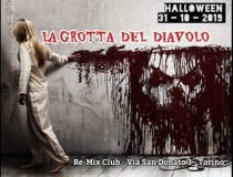 Remix Club (Ex Mixage)