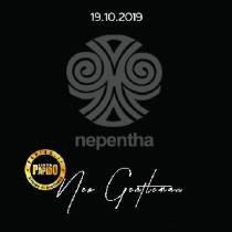Nepentha
