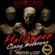Sio Cafe
